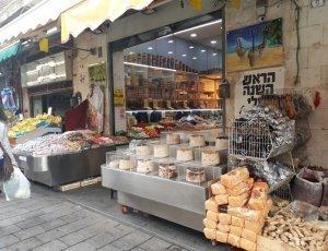 Рынок Махане-Иегуда