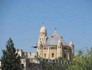 Монастырь Дормишен Абби
