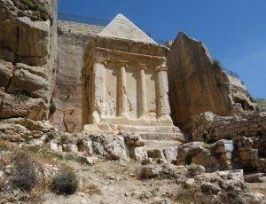 Гробница Авессалома