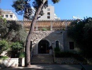 Музей Дом Тихо