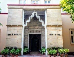 Национальный музей Ганди