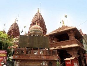 Храм Шри Дигамбар Джейн Лал Мандир