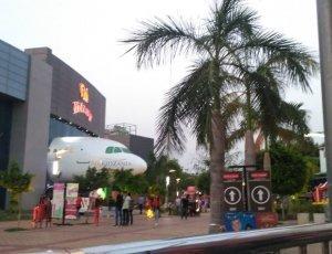 Парк Кидзания