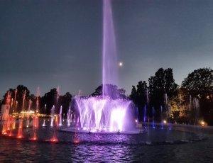 Мультимедийный Парк Фонтанов