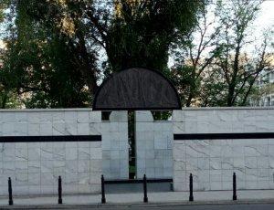 Памятник жертвам войны Умшлагплац