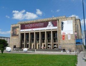 Национальный музей в Кракове