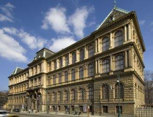 Музей декоративного искусства в Праге