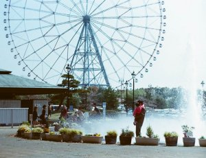 Парк Касай-Ринкай
