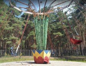Парк аттракционов Танаис