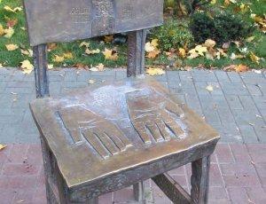 Бронзовый лечебный стул