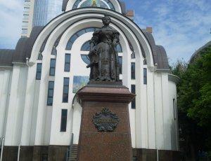 Памятник российской императрице Елизавете Петровне