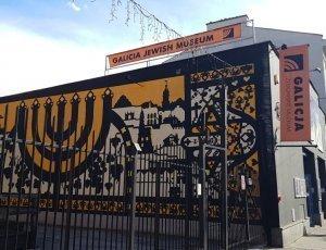 Еврейский музей «Галиция»