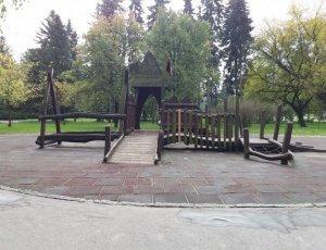Парк имени Генрика Йордана