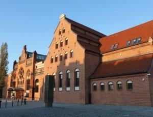 Польская Балтийская филармония имени Фредерика Шопена