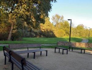 Парк Примирения народов