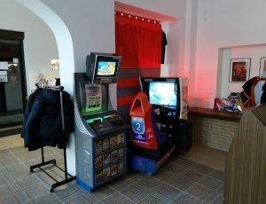 Музей игр и компьютеров прошлой эры