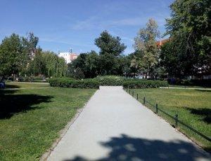 Парк Партизанский холм