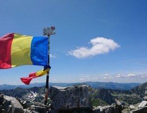 Гора Пеляга