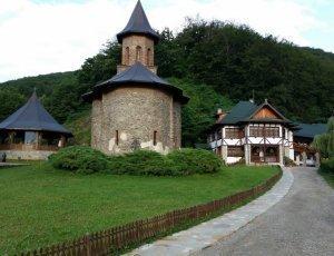 Монастырь Прислоп