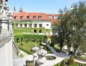 Фото Вртбовский сад