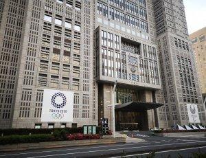 Смотровая площадка в здании Мэрия Токио