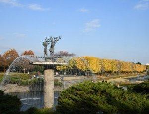 Мемориальный парк Сёва