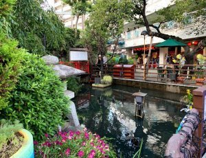 Парк развлечений Ханаясики
