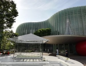 Национальный центр искусств