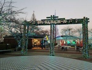 Парк развлечений «Yomiuri Land»