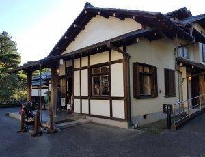 Архитектурный музей Эдо-Токио под открытым небом