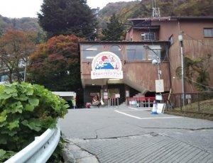 Канатная дорога Качи Качи парка Тенджо-Яма