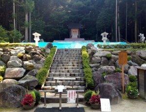 Fuji Azuyama Taisho Palace