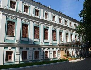 Областной литературный музей им. И.С. Никитина