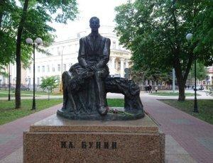 Фото Памятник Ивану Бунину