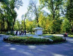 Парк культуры и отдыха имени Николая Островского