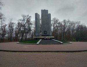 Парк Авиаторов