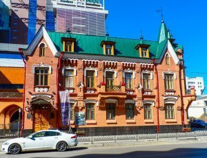 Музей «Шолохов-Центр»