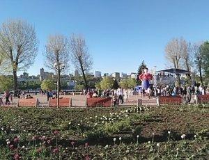 Парк Левобережный