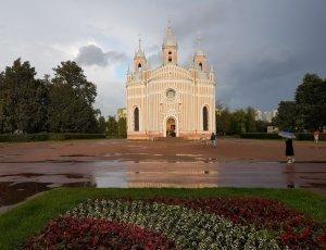 Чесменская церковь Рождества святого Иоанна Предтечи