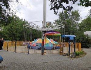 Детский Городской парк «Комсомольский сад»