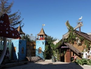 Музей Русской Сказки