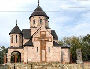 Армянская церковь Святого Георгия