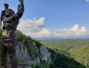 Статуя Прометея