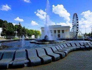 Парк 850-летия