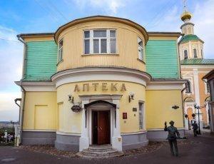 Музей «Старая Аптека»