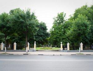 Наташкин Парк