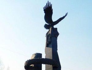 Памятник Доблестным Сынам Отечества