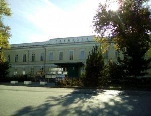 Таганрогский Государственный Литературный И Историко-Архитектурный Музей-Заповедник