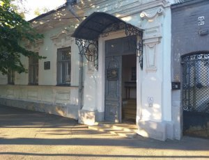Музей И.Д. Василенко