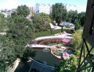 Парк аттракционов «Планета»